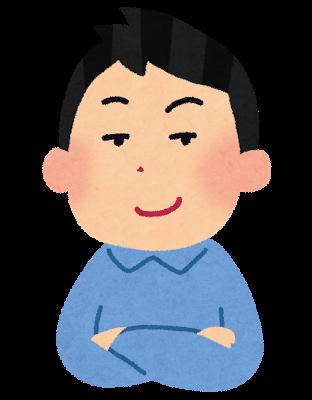"""どや顔」は英語で何?""""smirk"""" と """"smug face"""" の違いは?アメリカ人が解説します!!   ペタエリ英語"""