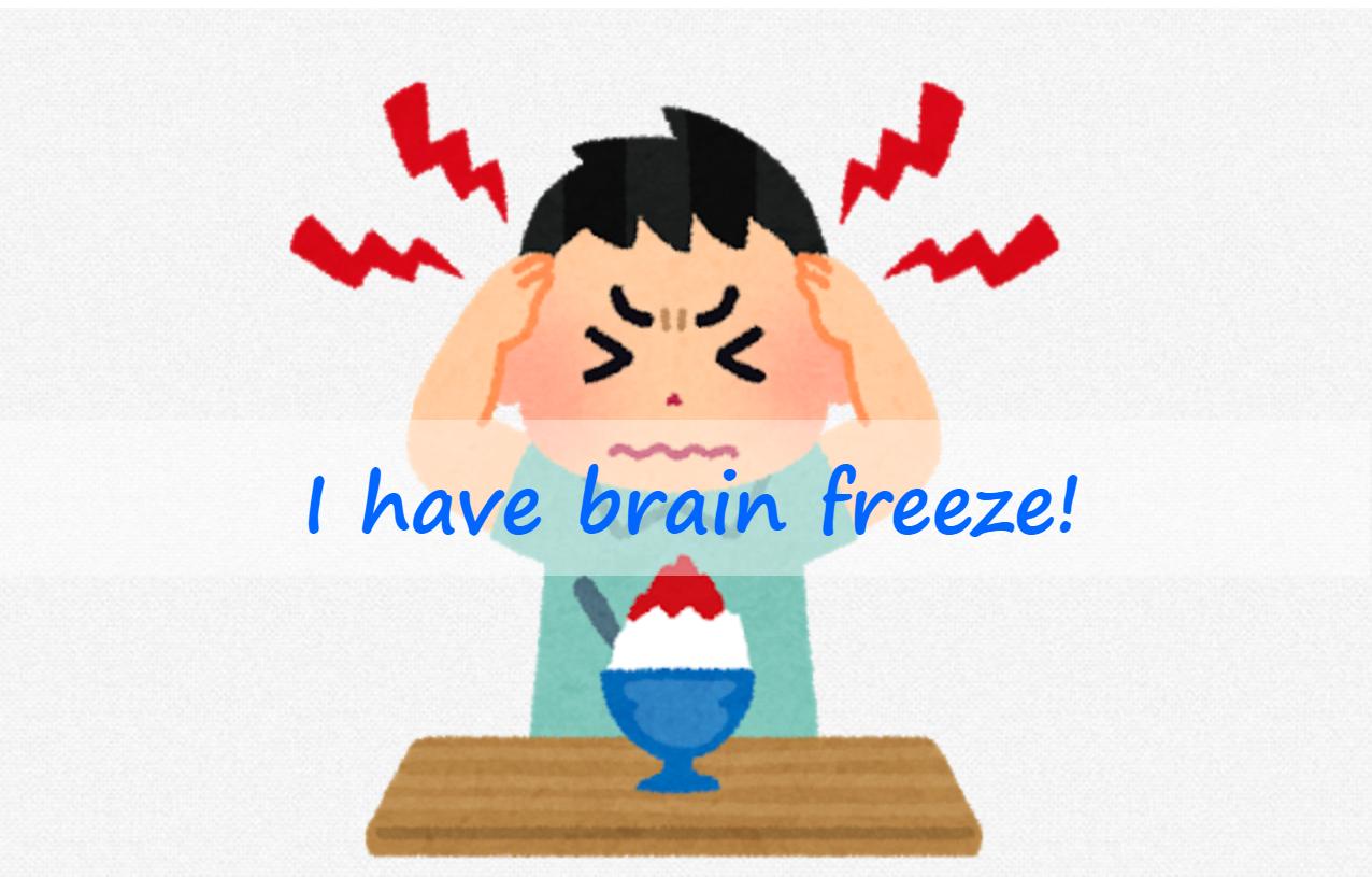 い アイス 頭痛